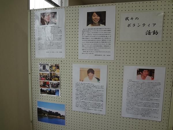大阪学院大学生パネル