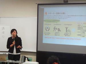 講師の川口さん